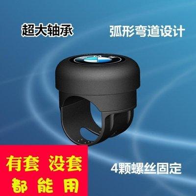 汽車助力器方向盤助力球通用多功能軸承轉向器倒車輔助器內飾改裝