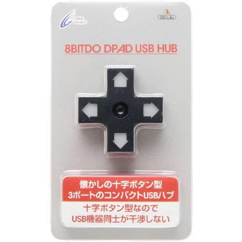 PS3 日本原裝 CYBER 8BITDO DPAD USB HUB  十字按鍵式設計 3端口 USB 轉接器 【板橋魔力】