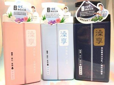【八八八】e網購~【澡享 沐浴乳1000g】沐浴乳 身體清潔 沐浴用品!