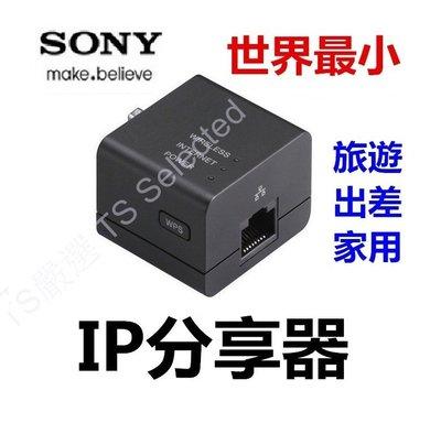 世界最小 SONY 迷你 口袋 WIFI IP 分享器 USB 高速 寬頻 路由器 網路 無線 AP 橋接器 信號放大器