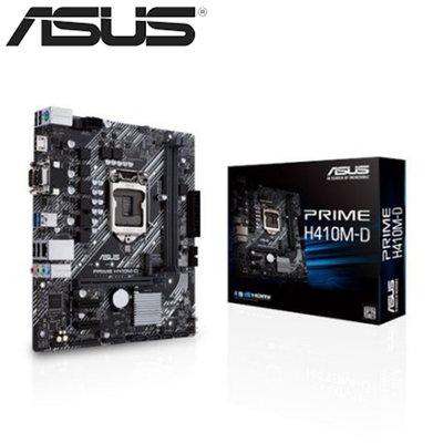 華碩 PRIME H410M-D(M-ATX/1A1H/Realtek LAN/LPT+COM埠/註四年)