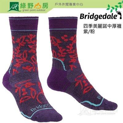 綠野山房》Bridgedale 英國 女健行家中統羊毛襪 四季美麗諾羊毛中筒厚襪排汗登山襪 紫/粉 710093-121