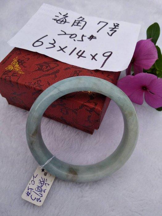 天然海藍寶手環~窄版~《海角7號〉~大手圍20.5號,內徑63mm寬14厚9mm~獨特藍與白紋路~藍天白雲中有可愛小黑鳥飛過!有自然共生礦物!~{熊寶貝珠寶}~