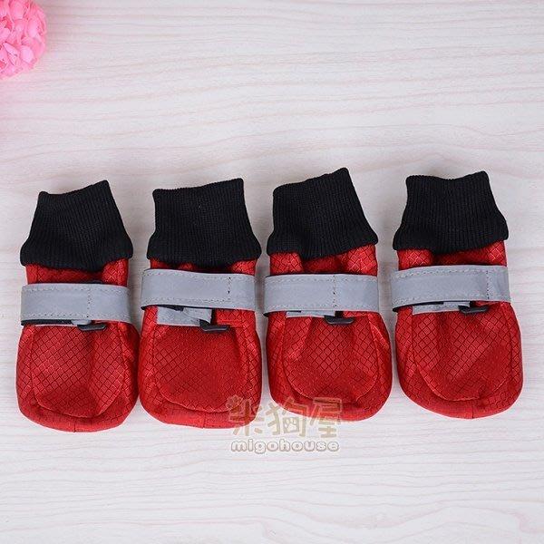 【米狗屋】大尺碼尼龍輕巧寵物鞋子-紅色˙牛筋鞋底防滑狗鞋