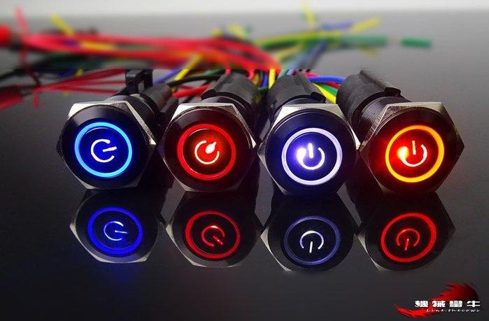 ≡MACHINE BULL≡ 氧化黑 符號+光圈 16mm 自鎖式 帶燈 金屬開關 帶燈開關 不鏽鋼開關
