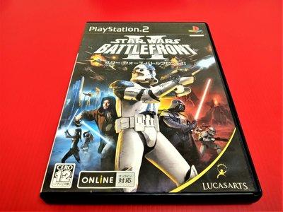㊣大和魂電玩㊣ PS2 星際大戰 戰場前線2 {日版}編號:R2-懷舊遊戲~PS二代主機適用