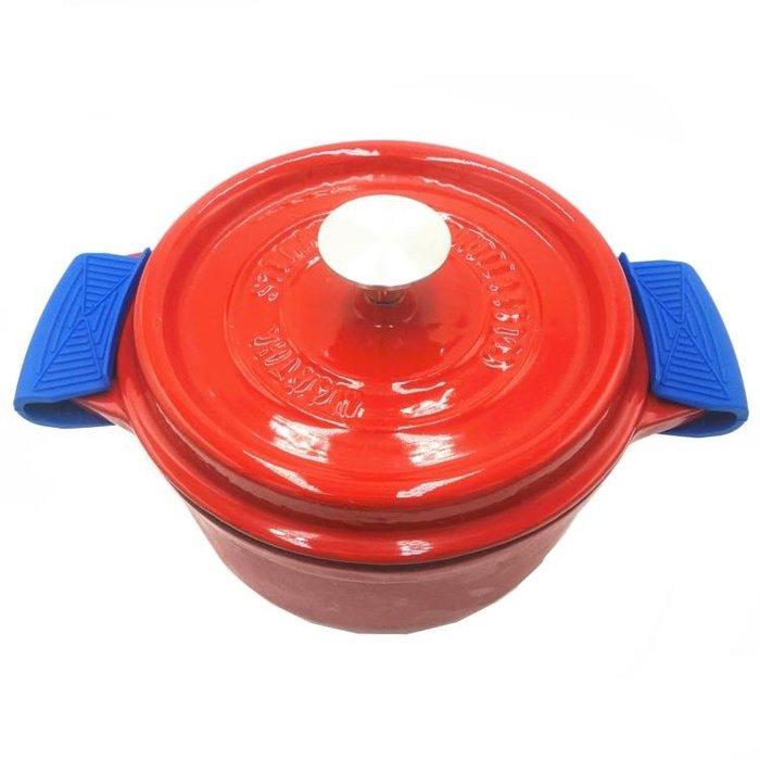 [免運—可開發票]加厚矽膠防燙夾耐高溫鑄鐵鍋把手隔熱手套手夾鍋柄鍋 「粉色世家」