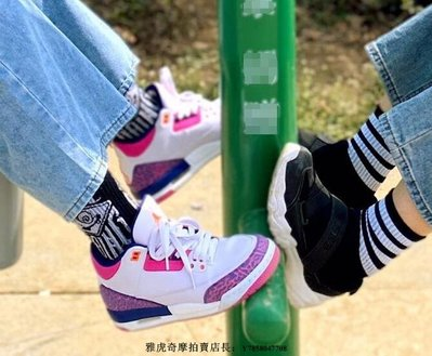 Air Jordan 3 GS Barely Grape 葡萄紫 爆裂紋 經典 氣墊 低筒 籃球鞋441140-500
