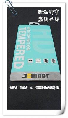 金山3C配件舘 OPPO RENO 2/CPH1907 9H玻璃貼/鋼化貼/鋼膜/鋼化膜/不是滿版 貼到好$100