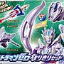 41+現貨免運費 日本 BANDAI 鹹蛋超人 超人力霸王 傑洛 武器組 小日尼三 日本代購