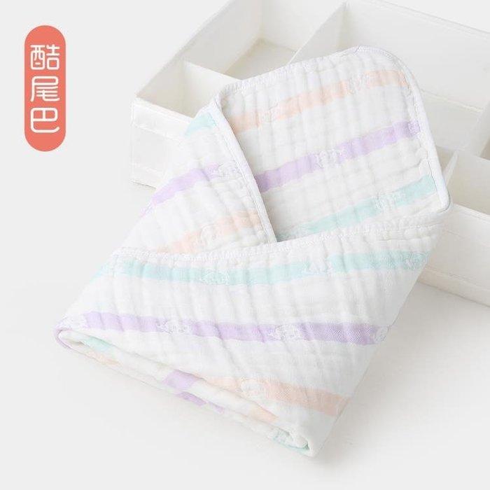 嬰兒被新生兒夏季6層泡泡紗布抱被嬰兒薄款包被寶寶棉質蓋毯被子