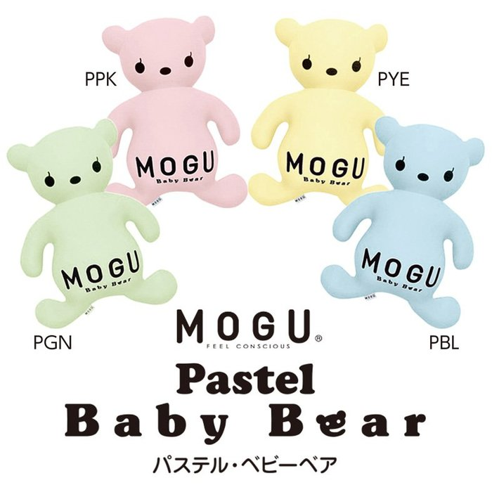 日本【MOGU】小熊 抱枕/舒壓靠枕/枕頭/靠墊/玩偶
