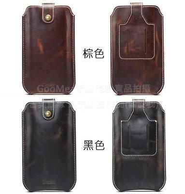 GooMea 2免運小米 6 5.15吋 6 Plus 5.7吋 手機腰包真牛皮 黑色 油蠟紋插卡掛頸掛脖保護殼保護套