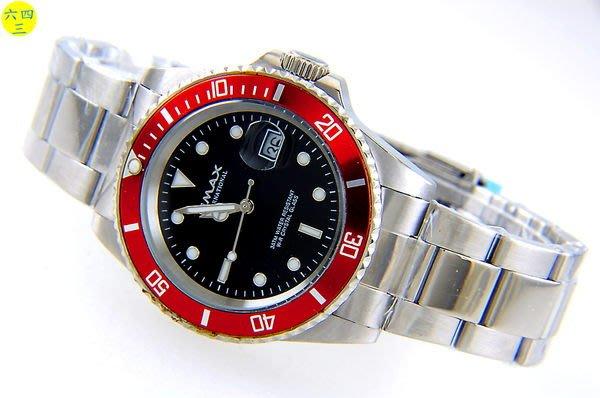 (六四三精品)歐美仕(真品)紅色外框.黑色錶面.錶徑4.0公分.紅鬼王精準錶!