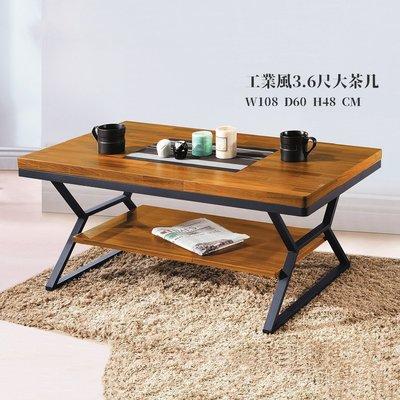 美式LOFT工業風茶几客廳沙發邊幾咖啡廳鐵藝茶几茶桌
