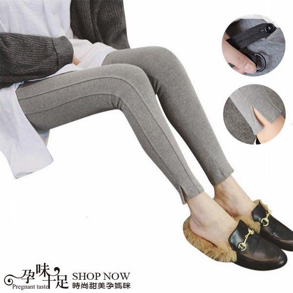 直線壓褶褲腳開衩孕婦【腰圍可調】內搭褲 兩色 【CRH183802】孕味十足 孕婦裝
