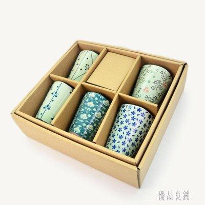 日式和風陶瓷水杯五件套送禮家用個性創意潮流牛奶杯杯子5個套裝