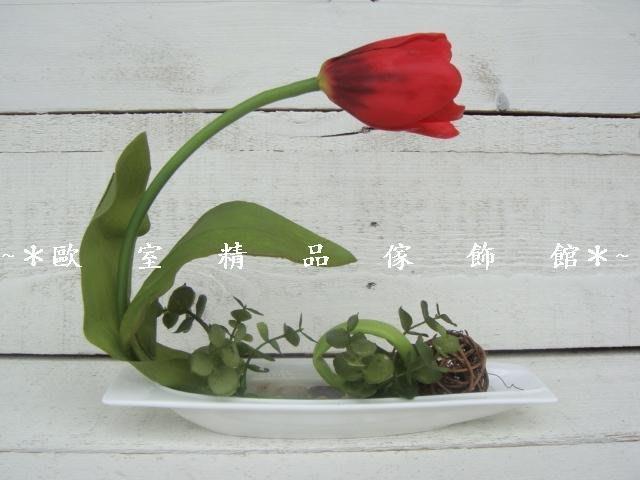 ~*歐室精品傢飾館*~人造花~單朵鬱金香小品盆花/桌花-紅色~新品上市~