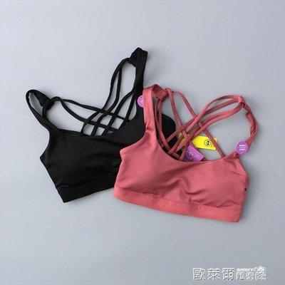 運動胸衣 高強度防震運動瑜伽美背內衣女健身胸衣跑步文胸背心聚攏bra