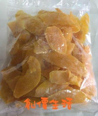 ~創價生活~ 台灣零食 進口食品 芒果乾 Dried Mango 泰國芒果乾  (金黃) 1000公克