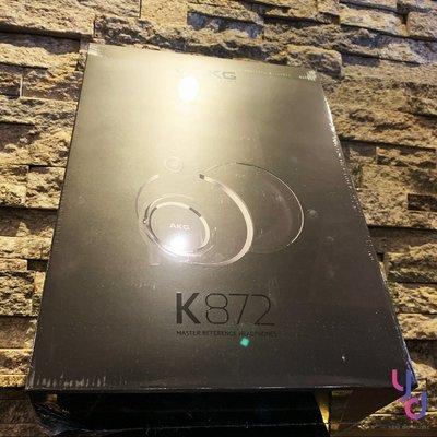 現貨免運 贈 耳機架 專用收納盒 AKG K872 專業級 監聽 耳罩式 耳機 封閉式 錄音 混音 可換線 36 歐姆