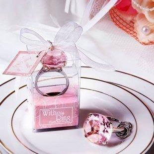 【氣球批發廣 ] 歐美/(五色)小鑽戒鑰匙圈 鑽石 鑽石戒指(含緞帶+包裝盒)婚禮小物創意禮品 超人氣 探房禮
