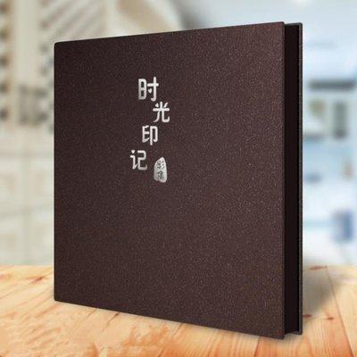 DIY相冊 相冊影集diy相冊本紀念冊情侶家庭手工自粘貼式覆膜收藏冊大容量