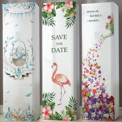 SUNNY雜貨-格力空調罩柜機立式柜式全包布藝防塵罩2P大3P美的海爾簡約現代#防塵罩#家居用品