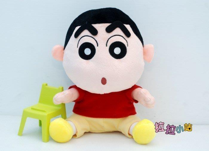 可愛蠟筆小新娃娃~正版授權~小新造型娃娃~新之助娃娃