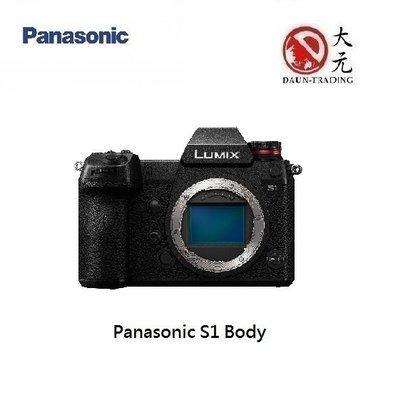 *大元˙台北*【登錄送原電+V LOG軟體】 Panasonic S1 單機身 全幅機 4K 公司貨