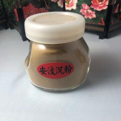 安汶沉粉 200克 供香沉粉