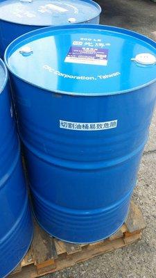 【中油CPC-國光牌】極壓機油、HD-460,200公升【馬達/減速機/系統】