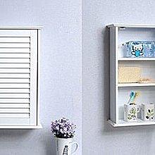 【優上精品】單門百葉窗櫃(純白色)壁櫃 掛櫃 單門櫃 浴室櫃(Z-P3122)