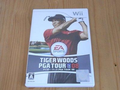 【小蕙館】Wii ~ PGA TOUR 08 老虎伍茲 PGA 巡迴賽 (純日版)