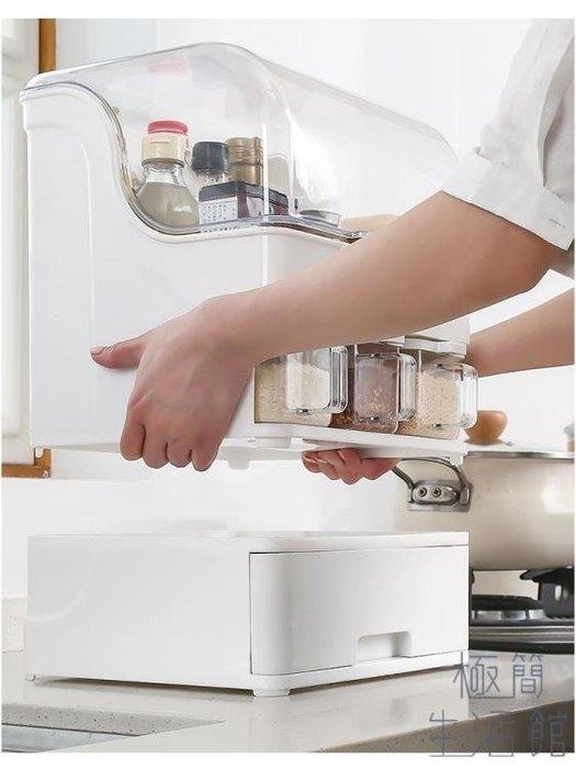 調味盒調料罐子置物架廚房用品收納盒組合套裝 〖新生活〗