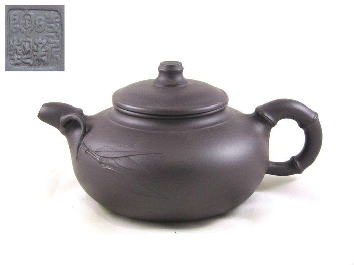 [[ 茶壺 ]] 紫砂 竹段壺(No.43) 早期收藏,喜歡就帶走