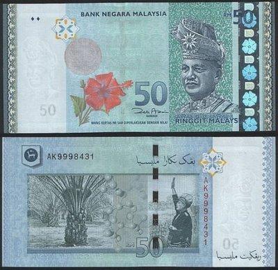 UNC 全新未用紙鈔- 馬來西亞 Malaysia 50 元 RINGGIT 令吉 全新 紙鈔 x1 近市匯 超低價讓出