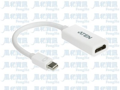 ATEN VC980 Mini DisplayPort 轉 HDMI 轉換器【風和資訊】