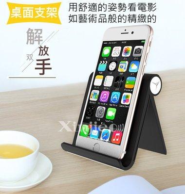 信捷戶外【i22】手機支架 平板支架 可摺疊收納 手機平板通用 懶人架 托架底座 懶人夾 手機架