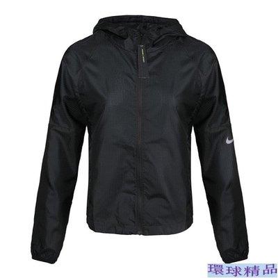 【環球精品】 NIKE JACKET HD LTWGHT 防風外套 黑色 超薄款 慢跑 拉鍊袋 女 BV4941-010