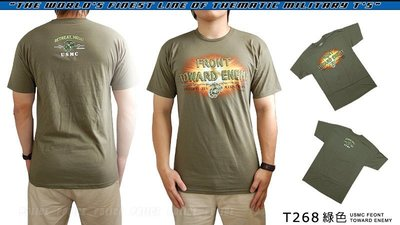 【ARMYGO】美國 7.62 軍事T恤 -海軍陸戰隊系列 -USMC 'FRONT TOWARD ENEMY'