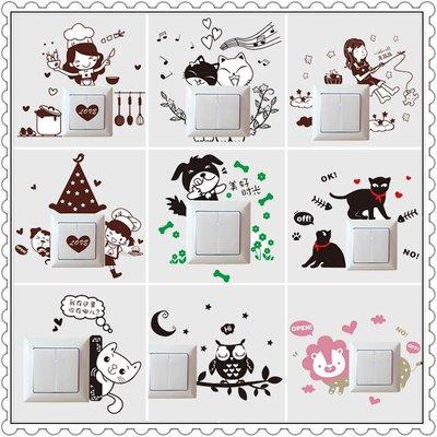現代簡約裝飾墻紙可移除墻貼紙貼畫廚房餐廳客廳臥室卡通創意開關貼插座墻壁裝飾品