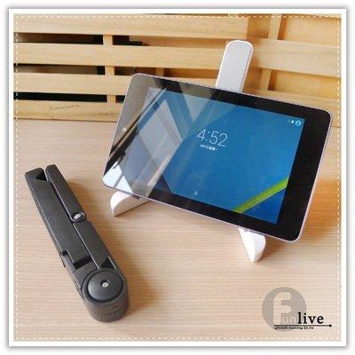 【贈品禮品】A2877 變形折疊式手機平板支架/手機支撐架/可調 平板支撐架/手機座/固定座/iPad/攜帶型/折疊收納