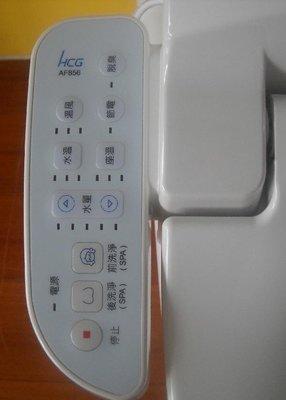 和成HCG AF856 免治馬桶蓋專用控制板 按鍵板 按鈕組 主機板 按鍵機板 台中市