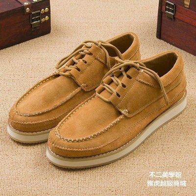 【格倫雅】^熱風英倫板鞋 男鞋子 男士休閑鞋磨砂皮真皮松糕鞋22929[g-l-y94