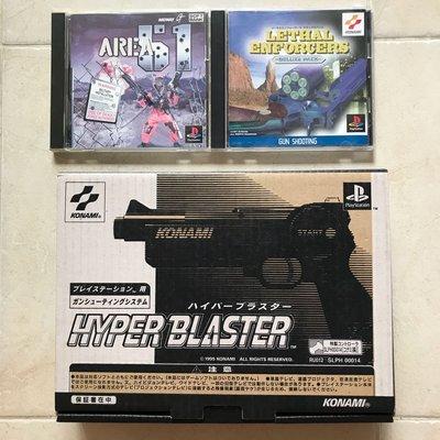 日版 PS LETHAL ENFORCERS DX AREA 51 HYPER BLASTER SET GUN SHOOTING 警匪鎗戰 異形怪獸射擊遊戲