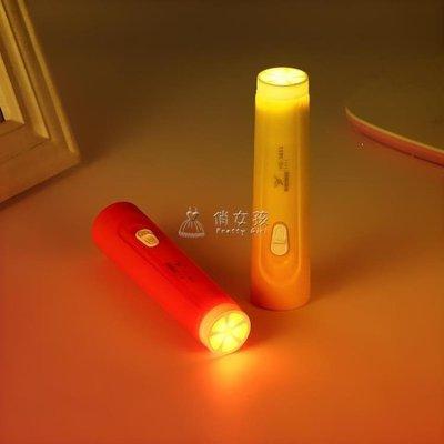 日和生活館 手電筒LED迷你強光可充電鋰電池家用戶外學生兒童便攜小手電S686