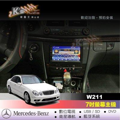 破盤王/岡山╭BENZ 賓士 W211 多功能音響主機╭ DVD 數位 導航 藍芽 倒車顯影 手機互聯╭ 專業安裝