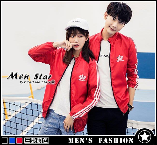【Men Star】免運費 韓版 輕薄防風外套 運動套裝 健身房外套 男 女 媲美 nb Under Armour at