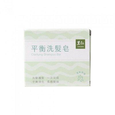 里仁平衡洗髮皂80g 備貨期4-7天